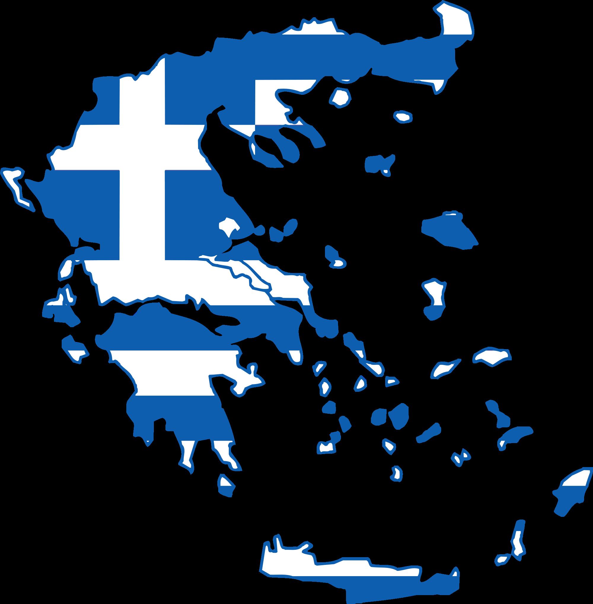 Axfone Řecko